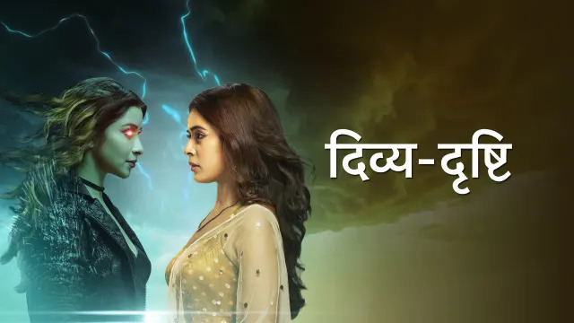 Divya Drishti 11th August 2019 Written Episode Update: Pishachini's