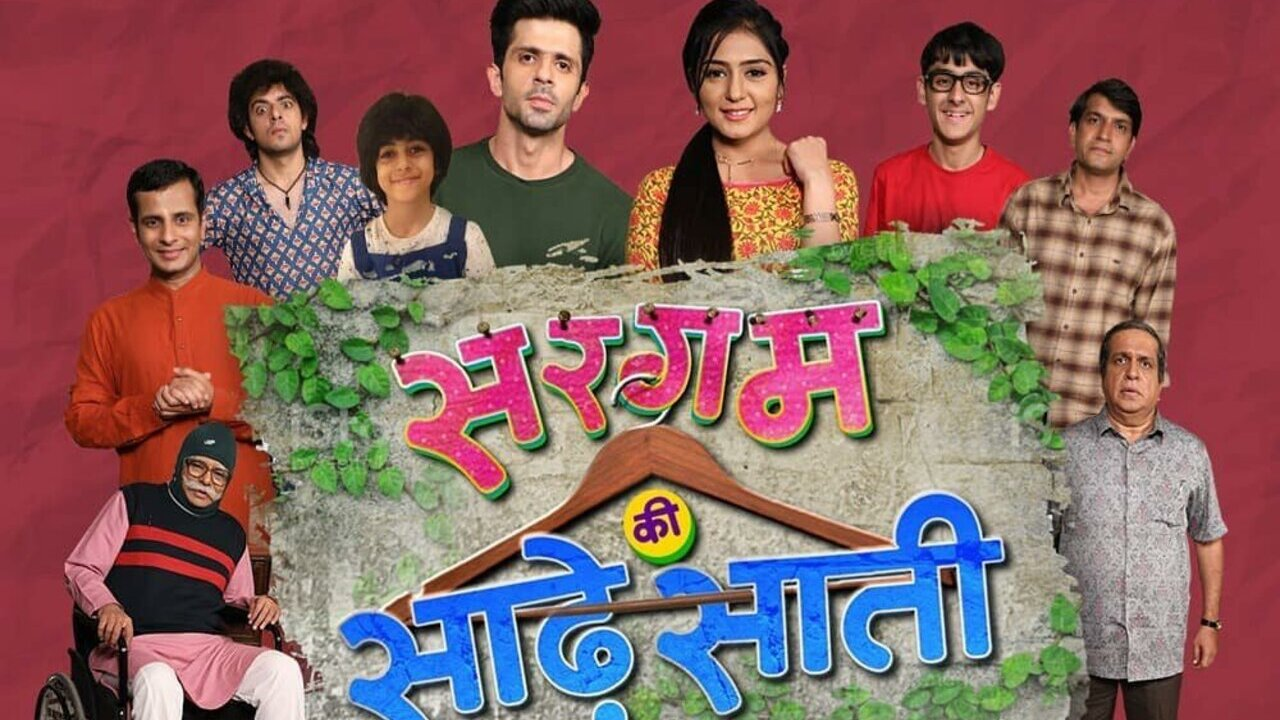 Sargam Ki Sadhe Sati 16th March 2021 Written Episode Update: Chedilal allows the family to hire a maid for their house - TellyUpdates.News